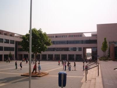 Stadtteilzentrum in Wiesbaden IM000295 (1)